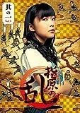 Variety - Sashihara No Ran Vol.1 DVD (2DVDS+STICKER) [Japan DVD] TDV-24294D