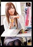 ハナザカリOLシリーズ9 [DVD]