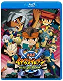 Inazuma Eleven: The Movie Saikyo Gundan Ogre Shurai [Regular Edition] [Blu-ray]