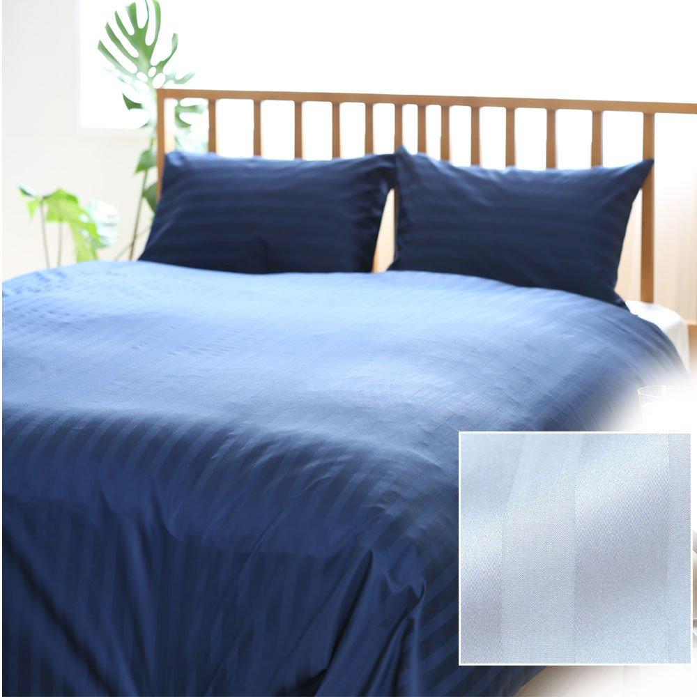 岩本繊維 掛け布団カバー 60サテンストライプ セミダブルロング 170×210 日本製 ブルー B01BD3INJW ブルー