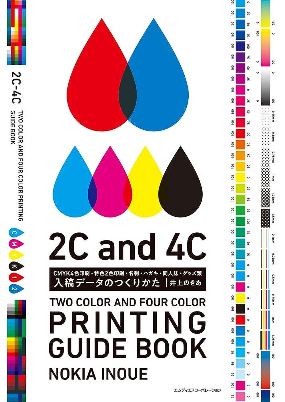 アンタゴニスト配る設置小さな活版印刷機 (大人の科学マガジンシリーズ)