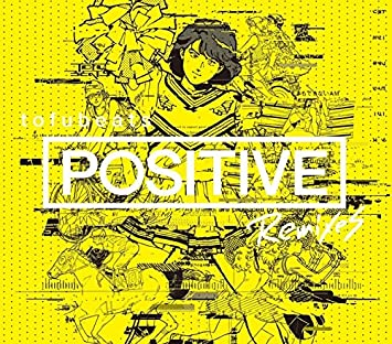 amazon positive remixes 初回生産限定盤 tofubeats j pop 音楽