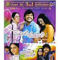 Maleyali Jotheyali/Gilli/Ullaasa Uthsaaha (3-in-1 Movie Collection)