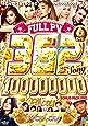 6DVD 362SONG 100,000,000 PLAY #BONUS PACK PRO. ~ALL FULL PV~ DJ CHA-CHA*