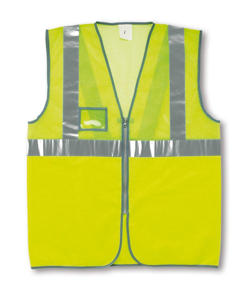 Chaleco cierre con cremallera fluorescente talla xl amarillo Marca 288-VFCYXL
