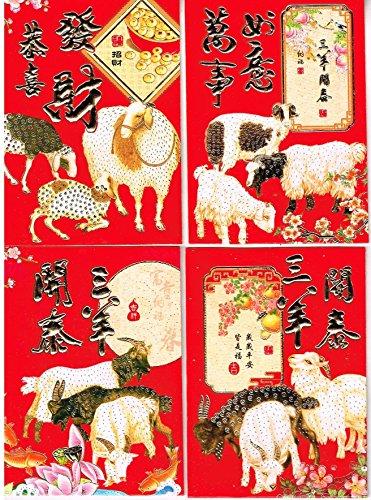 Chinese Envelope Success Everything starting product image