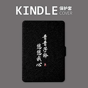 WENYYBF Funda Kindle For Cubierta De Ebook Kindle ...