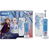 Oral-B Kids Frozen Rechargeable Toothbrush