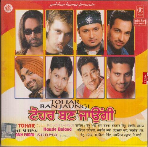 Tohar Ban Jaungi 30 Punjabi - Raj Ban