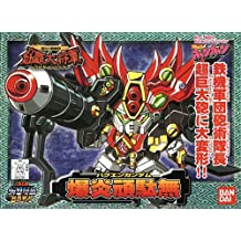 Without the BB Senshi explosive flame (175) (japan import)