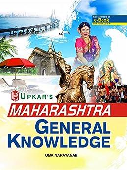 amazoncom maharashtra general knowledge  uma narayanan kindle store