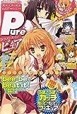 DRAGON AGE Pure (ドラゴンエイジピュア) 2007年 12月号