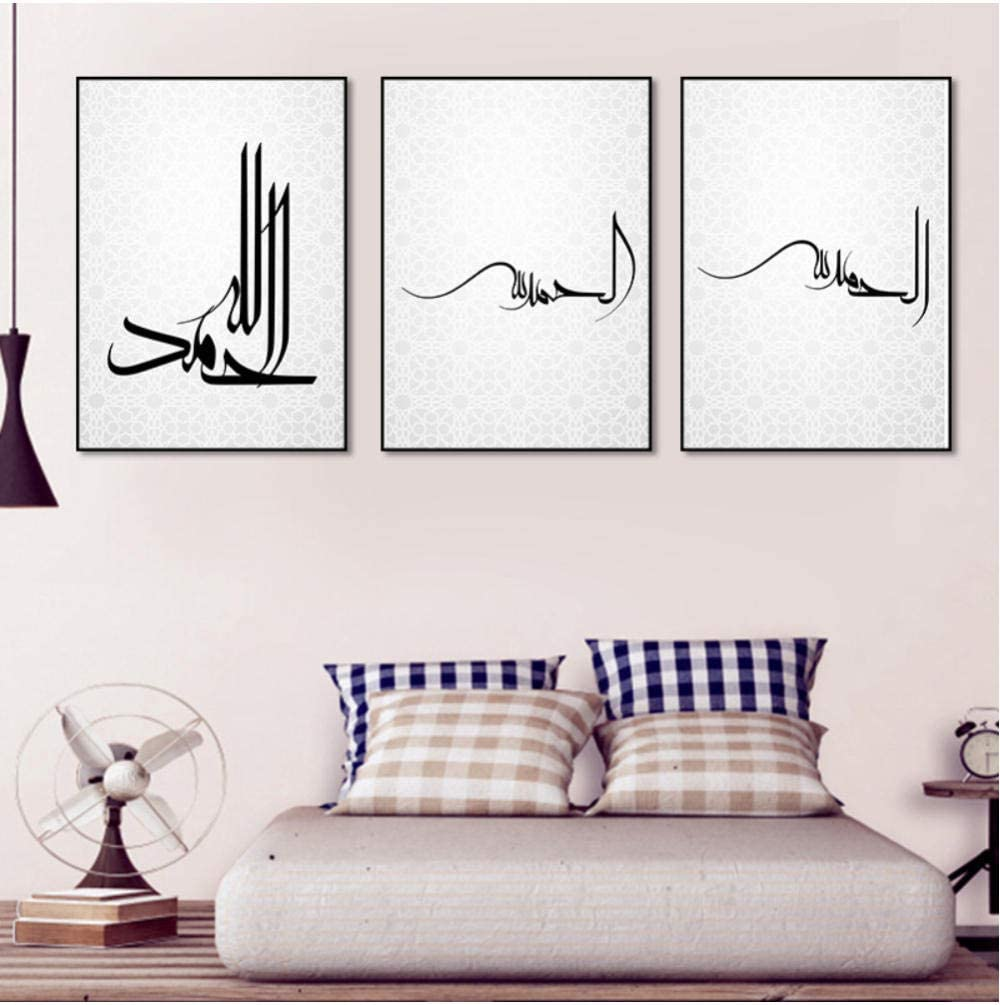iselezm Wall Art Geometric Background Canvas Painting Prints Posters Pictures Gallery for Living Room Interior Home Decor 30x40cm