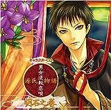Akashi (Soma Saito) - Character CD Genji Monogatari Danjo Gyakuten Koiuta Akashi No Maki (CV: Soma Saito) [Japan CD] MOET-10 by Akashi (Soma Saito)