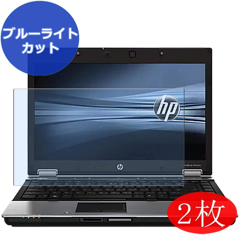 """【2 Pack】 Synvy Anti Blue Light Screen Protector for HP EliteBook 8440p 14"""" Screen Film Protective Protectors [Not Tempered Glass]"""