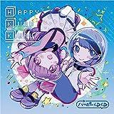Happy Kuru Kuru  イラスト盤