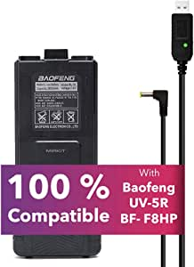 Mirkit Baofeng accessories set: Baofeng Battery BL-5L 3800mah with Baofeng USB charging cable Compatible with Baofeng UV- 5R MK2 MK3 MK4 MK5 BF-8HP UV-5RX3 RD-5R UV-5RTP UV-5R+, UV-5X3 by Mirkit Radio