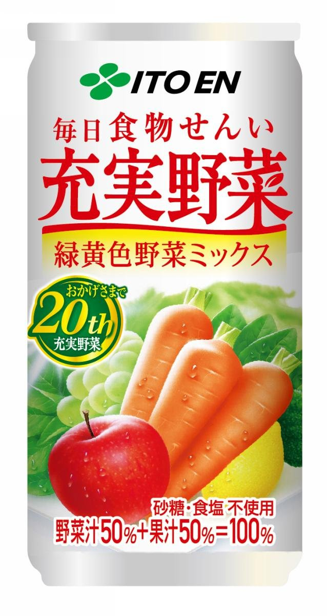 190gX20 this ITO EN enhance vegetables green and yellow vegetables