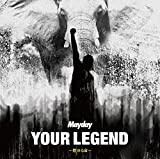 Your Legend: Moyuru Inochi- By Mayday (2015-06-23)