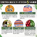ORIJEN Dry Cat Food, Grain Free, Premium Fresh and