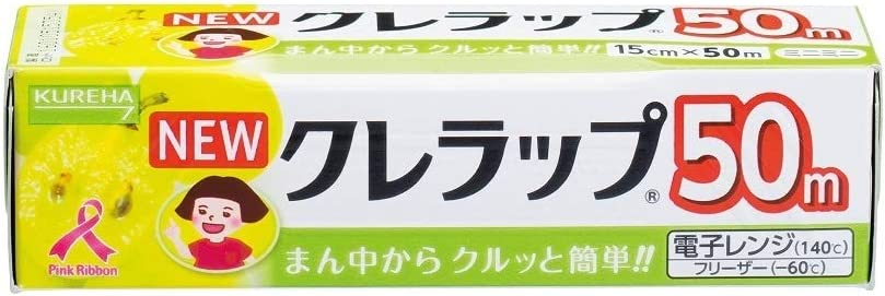 New Kure Wrap Mini (Plastic Food Wrap), 5.9 Inches X 164 Ft. Roll(Japan Import)
