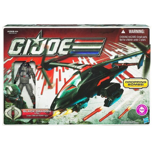 GI Joe Black Dragon VTOL With Cobra Air Trooper