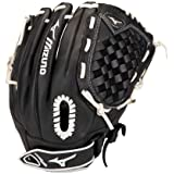 Mizuno Prospect Select Fastpitch Softball Glove Series