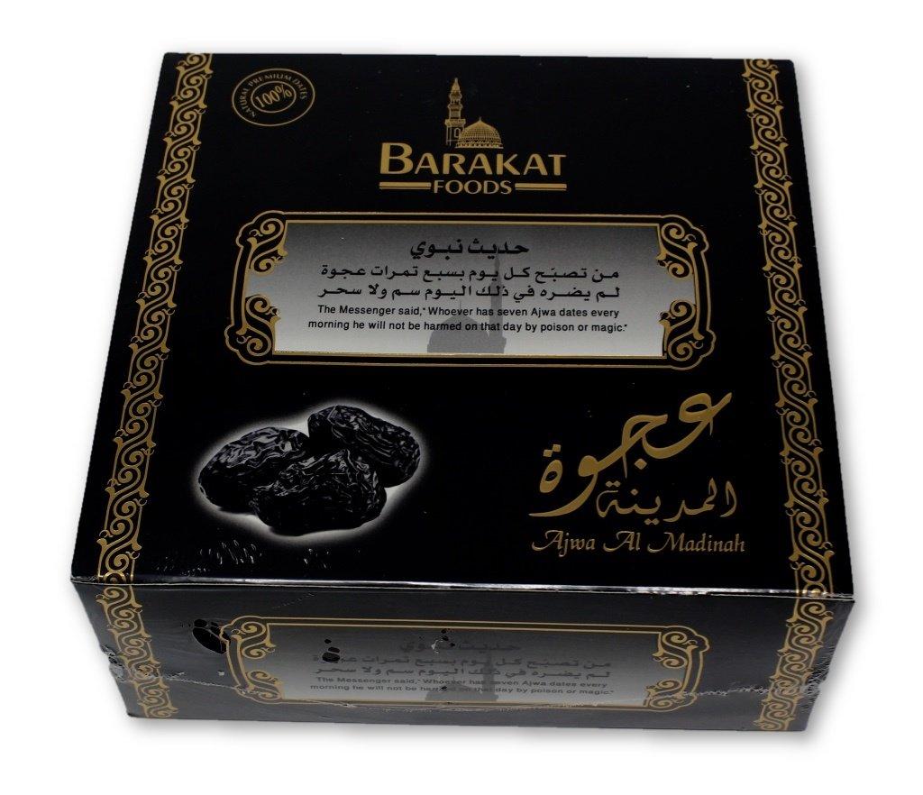 AJWA Al Madina Hadith 12X7 Strips Imported from Madina Munawarah
