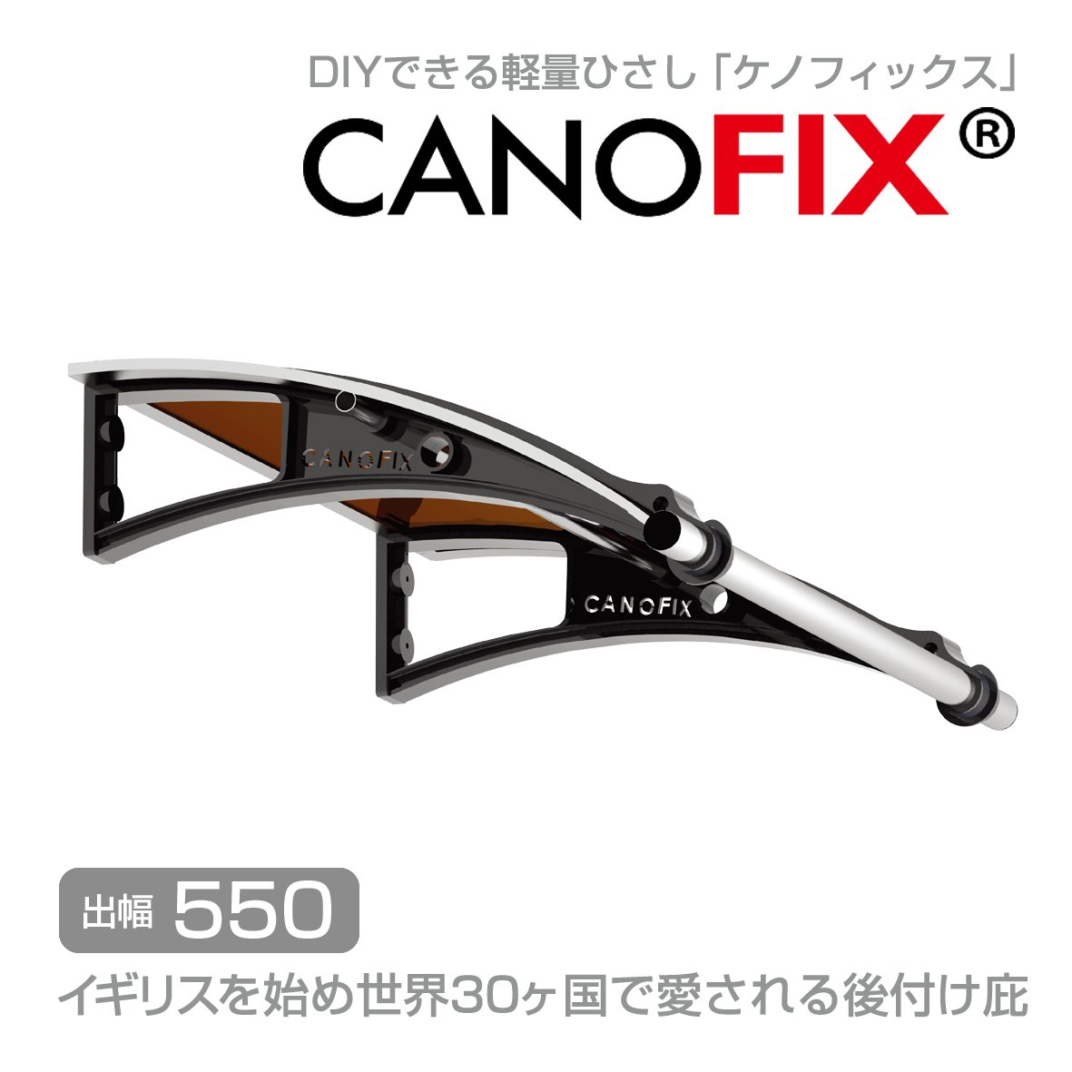 【日本総輸入元】DIY可能な後付けひさし ケノフィックス(CANOFIX) D550 W3000/シート:グリン/ブラケット:グレー B079HGJHFG 3000mm|ブラケット:グレー シート:グリン ブラケット:グレー シート:グリン 3000mm