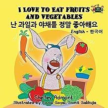 I Love to Eat Fruits and Vegetables (korean kids books, bilingual korean books): korean baby book, korean childrens books, english korean books