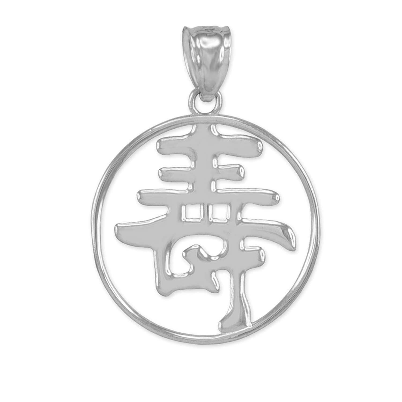 Amazon 925 sterling silver chinese character charm kanji amazon 925 sterling silver chinese character charm kanji longevity open medallion pendant jewelry buycottarizona