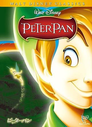 Amazon | ピーター・パン [DVD] ...