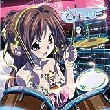 SORA NO OTOSHIMONO CHARACTER SONG ALBUM -SORA NO ONGAKUSAI-