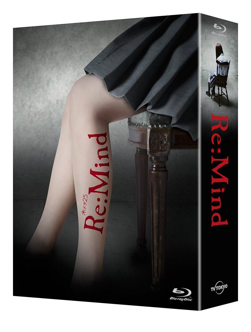 Re:Mind [Blu-ray]けやき坂46 (出演)