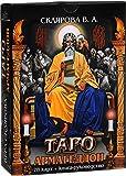 Tarot of Armageddon Russian Book + 78 Tarot card SKLYAROVA Moskvichev FATHER'S DAY SALE