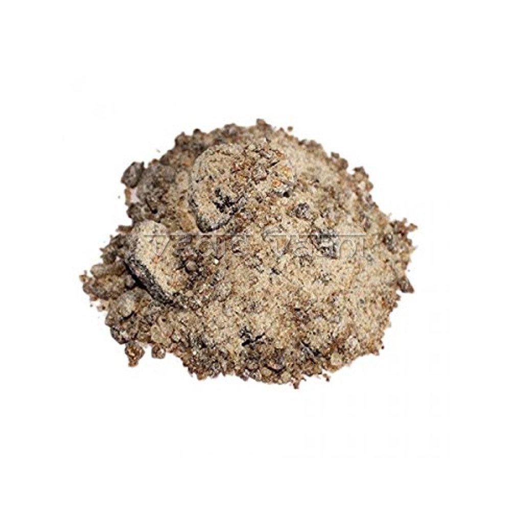 Vedic Vaani Benzoin Powder, 250g