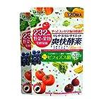 ISDG日本肠道健康果蔬酵素胶囊120粒/袋 *2 138元 包邮包税