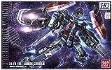 Bandai Hobby HGTB Full Armor Gundam ver Thunderbolt