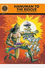 Hanuman To The Rescue Kindle Edition