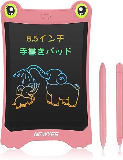 電子メモ レインボーカラー ディスプレイ 一瞬で消える デジタルメモ 電子メモ帳 NEWYES デジタルペーパー 落書き お絵かきボード 単語帳 画板 ひらがな 練習 下書き用 ペン2本付き 面白い文房具 (ピンク)