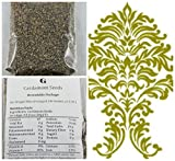 Cardamom Seeds 3.5oz (Decorticated Cardamom)