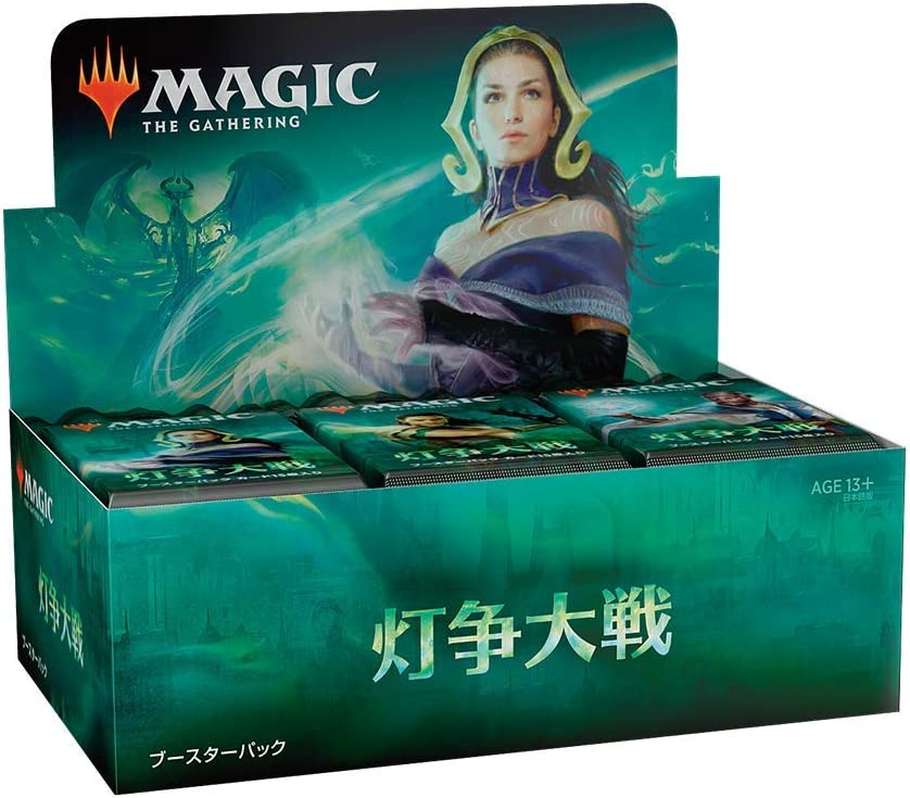 1x  Theros Japanese Magic The Gathering Fo Booster Box New Sealed Product