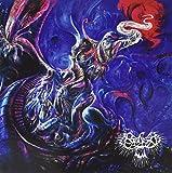 Kosmonument (Purple Vinyl/Gatefold)