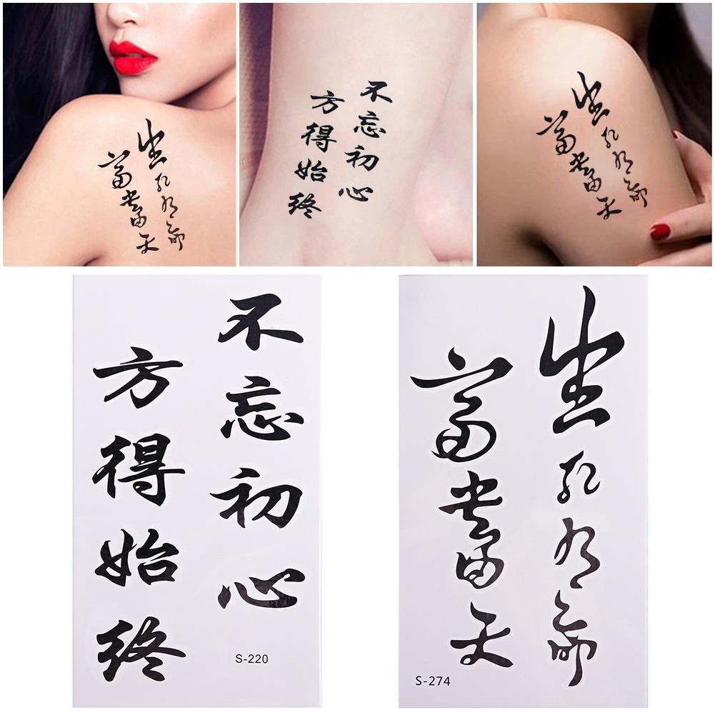 ZHUOTOP 5 hojas Impermeable Tatuaje Adhesivo Chino Palabras Letra ...