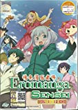 EROMANGA SENSEI - COMPLETE ANIME TV SERIES DVD BOX SET (12 EPISODES)