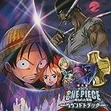 One Piece the Movie: Norowareta Seiken