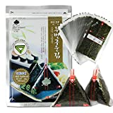 The Elixir Food Man Jun Onigiri Nori Rice Ball Triangle Sushi Seaweed Wrappers Starter Kits (20 Sheets with Mold)