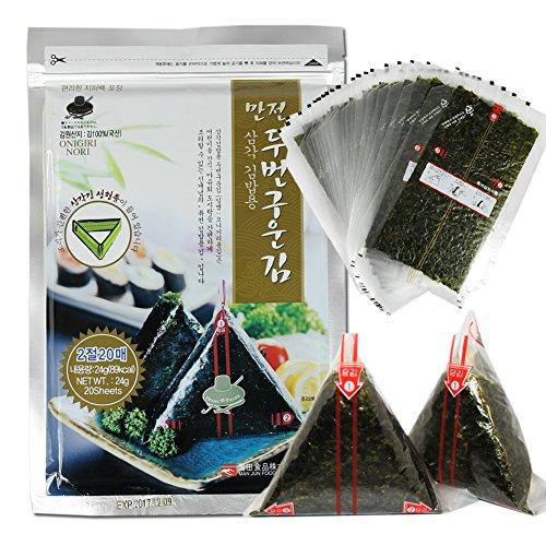 rice ball nori - 2