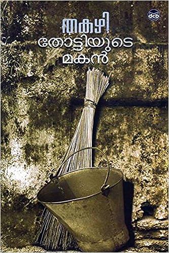 odayil ninnu novel in malayalam pdf 51golkes