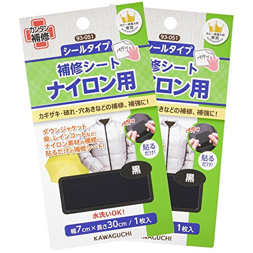 30cm Length KAWAGUCHI nylon for repair sheet, black width 7cm x 2 pieces set (japan import)